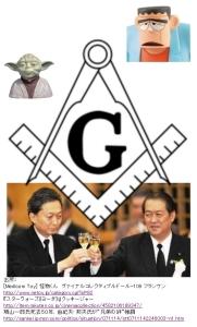鳩山兄弟の「友愛大連立」