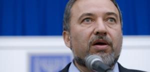 アヴィグドール・リーバーマン Avigdor Lieberman