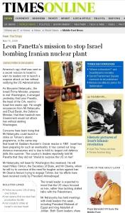 英タイムズ:イスラエルのイラン核施設攻撃阻止に動くオバマ&バチカン