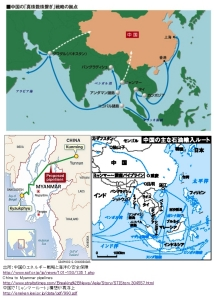 中国真珠のショートカット、9月着工へ