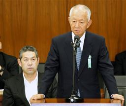 衆院総務委で答弁する日本郵政の西川善文社長