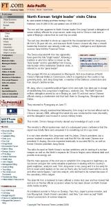 朝日新聞に続いて金正雲訪中を伝える英フィナンシャル・タイムズ