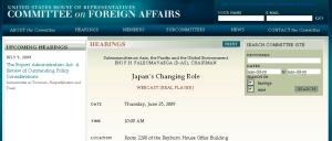 米下院外交委員会アジア太平洋小委員会の公聴会  Japan's Changing Role
