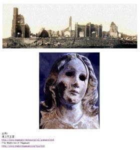 原爆で廃墟と化した浦上天主堂と被爆マリア像