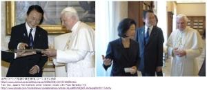 麻生首相、ローマ法王と会談
