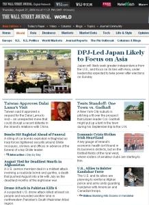 WSJ:Likely Japan Leaders to Focus on Asian Ties