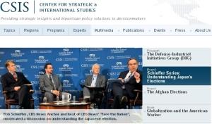 戦略国際問題研究所(CSIS)