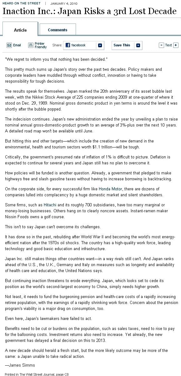 怠慢株式会社は第3の「失われた10年」突入か(WSJ) Inaction Inc.: Japan Risks a 3rd Lost Decade