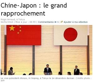 鳩山首相が南京へ、その代わりに胡錦濤国家主席の広島へのフィガロ記事