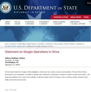 <グーグル vs 中国> Statement on Google Operations in China