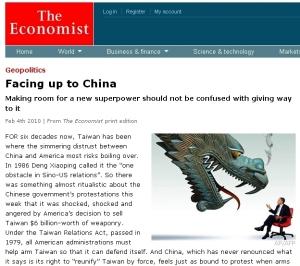 英エコノミスト誌 Facing up to China 臆せず中国に立ち向かえ