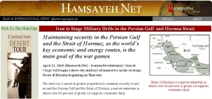 hamsayeh.net:Iran to Stage Military Drills in the Persian Gulf  and Hormuz Strait