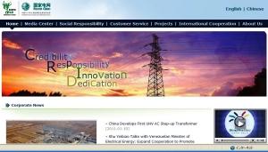 ルノー情報漏洩問題:国有送電大手「国家電網」の関与疑惑浮上中、日産電池技術がターゲット
