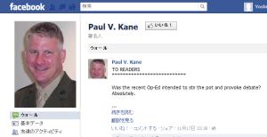 日韓台共同「世界の中心で核武装を叫ぶ」運動をポール・ケインに捧げよう