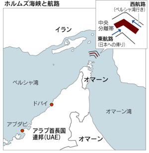 「日本の任務は機雷掃海、イルカに乗っていざホルムズ海峡へ?」--能天気なチョークポイント依存度突出国を揺さぶるマイヤーズ元米統合参謀本部議長発言