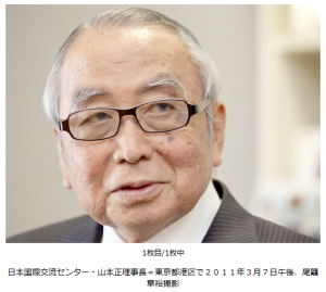 訃報:山本正さん76歳=日本国際交流センター理事長 Tadashi Yamamoto, director of the Trilateral Commission Pacific Asia Group, dies at 76