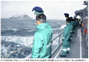 中国睨んで「合同軍事演習」花盛り:日米豪(九州南東沖太平洋)に続いて日印(相模湾)も、リムパック(ハワイ)にはロシア海軍初参加!