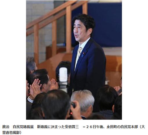 「安倍晋三vs朝日新聞」勃発:朝日社説が宣戦布告 - 「一国の政治指導者として不適格だ」に続いて、餞の言葉は「大きな不安を禁じえない」