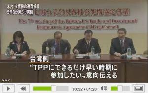 TPPという名の地政学ゲームに嵐を呼ぶプレーヤーが参加意向