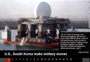 巨大ゴルフボール(Xバンドレーダー)が北朝鮮近海へ