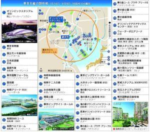 「出番だ、宮脇昭さん」 森だくさんの2020年東京五輪